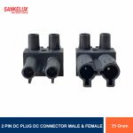 2 Pin DC Plug DC Connector Male dan Female